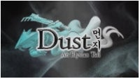 Dust: An Elysian Tail Review
