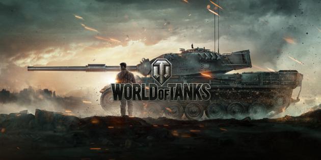World of Tanks Bonus Code Key Giveaway | Alienware Arena